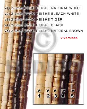 Ethnic 2-3mm coco heishe natural white coco heishe beads