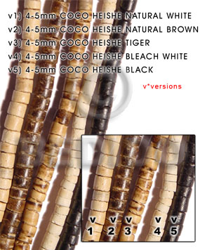 Cebu 4-5mm coco heishe natural brown coco heishe beads
